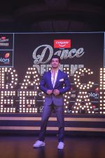 Arjun Bijlani at the launch of colors show Dance Deewane at jw marriott juhu on 26th May 2019 (75)_5cebe490df53a.JPG