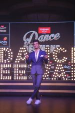 Arjun Bijlani at the launch of colors show Dance Deewane at jw marriott juhu on 26th May 2019 (77)_5cebe4966eec0.JPG