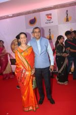 Paresh Rawal at Maharashtra Rajya Marathi Awards in NSCI worli on 26th May 2019 (10)_5cebe3e8469f4.JPG