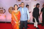Paresh Rawal at Maharashtra Rajya Marathi Awards in NSCI worli on 26th May 2019 (12)_5cebe3f16670a.JPG