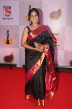 at Maharashtra Rajya Marathi Awards in NSCI worli on 26th May 2019 (11)_5cebe3c3b5bd9.JPG