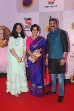 at Maharashtra Rajya Marathi Awards in NSCI worli on 26th May 2019 (25)_5cebe3d48703f.JPG