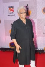 at Maharashtra Rajya Marathi Awards in NSCI worli on 26th May 2019 (37)_5cebe3efc76ce.JPG