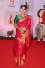 at Maharashtra Rajya Marathi Awards in NSCI worli on 26th May 2019 (61)_5cebe43e46bd5.JPG