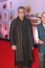 vikram gokhale at Maharashtra Rajya Marathi Awards in NSCI worli on 26th May 2019 (17)_5cebe40f4c5c3.JPG