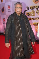 vikram gokhale at Maharashtra Rajya Marathi Awards in NSCI worli on 26th May 2019 (18)_5cebe412b7000.JPG