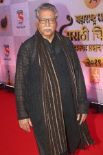 vikram gokhale at Maharashtra Rajya Marathi Awards in NSCI worli on 26th May 2019 (19)_5cebe417951aa.JPG