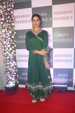 Kirti Kulhari at Baba Siddiqui iftaar party in Taj Lands End bandra on 2nd June 2019 (34)_5cf4cd457b99f.JPG