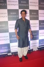 Shah Rukh Khan at Baba Siddiqui iftaar party in Taj Lands End bandra on 2nd June 2019 (170)_5cf4ce40a3c68.JPG