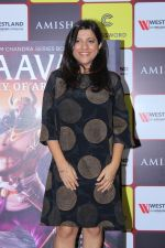 Zoya Akhtar Unveil The Book Of Author Amish Tripathi Raavan Enemy Of Aryavarta on 3rd June 2019 (10)_5cf62b8269c92.jpg