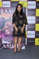 Zoya Akhtar Unveil The Book Of Author Amish Tripathi Raavan Enemy Of Aryavarta on 3rd June 2019 (11)_5cf62b8445812.jpg