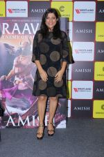Zoya Akhtar Unveil The Book Of Author Amish Tripathi Raavan Enemy Of Aryavarta on 3rd June 2019 (13)_5cf62b878c887.jpg