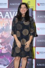 Zoya Akhtar Unveil The Book Of Author Amish Tripathi Raavan Enemy Of Aryavarta on 3rd June 2019 (14)_5cf62b8941451.jpg
