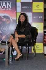 Zoya Akhtar Unveil The Book Of Author Amish Tripathi Raavan Enemy Of Aryavarta on 3rd June 2019 (29)_5cf62ba6a946f.jpg