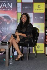Zoya Akhtar Unveil The Book Of Author Amish Tripathi Raavan Enemy Of Aryavarta on 3rd June 2019 (30)_5cf62ba8491f6.jpg