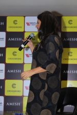 Zoya Akhtar Unveil The Book Of Author Amish Tripathi Raavan Enemy Of Aryavarta on 3rd June 2019 (33)_5cf62bad4a679.jpg