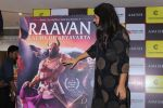 Zoya Akhtar Unveil The Book Of Author Amish Tripathi Raavan Enemy Of Aryavarta on 3rd June 2019 (34)_5cf62baeebbec.jpg