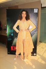 Tamanna Bhatia for the media interactions of film Khamoshi & Taapsee Panuu for film Game Over at novotel juhu on 4th June 2019 (1)_5cf8b9df9a48f.JPG