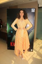 Tamanna Bhatia for the media interactions of film Khamoshi & Taapsee Panuu for film Game Over at novotel juhu on 4th June 2019 (2)_5cf8b9e666b7b.JPG