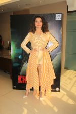 Tamanna Bhatia for the media interactions of film Khamoshi & Taapsee Panuu for film Game Over at novotel juhu on 4th June 2019 (8)_5cf8b9f5f0be8.JPG