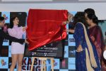 Shahid Kapoor & Kiara Advani at the song launch of Kabir Singh on 6th June 2019 (15)_5cfa0c988b7ab.jpg