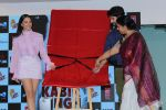 Shahid Kapoor & Kiara Advani at the song launch of Kabir Singh on 6th June 2019 (18)_5cfa0c9bb9df1.jpg