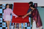 Shahid Kapoor & Kiara Advani at the song launch of Kabir Singh on 6th June 2019 (20)_5cfa0c9d585c1.jpg