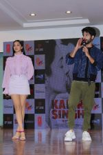 Shahid Kapoor & Kiara Advani at the song launch of Kabir Singh on 6th June 2019 (9)_5cfa0c9549354.jpg