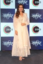 Dia Mirza at the Press Conference of ZEE5 Original KAAFIR on 6th June 2019 (11)_5cfa0cee7df99.jpg