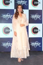 Dia Mirza at the Press Conference of ZEE5 Original KAAFIR on 6th June 2019 (12)_5cfa0cf01cfed.jpg