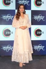 Dia Mirza at the Press Conference of ZEE5 Original KAAFIR on 6th June 2019 (6)_5cfa0ce99f3ea.jpg