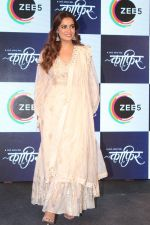Dia Mirza at the Press Conference of ZEE5 Original KAAFIR on 6th June 2019 (9)_5cfa0ceb30f28.jpg