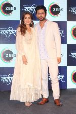 Dia Mirza, Mohit Raina at the Press Conference of ZEE5 Original KAAFIR on 6th June 2019 (100)_5cfa0d2433304.jpg