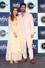 Dia Mirza, Mohit Raina at the Press Conference of ZEE5 Original KAAFIR on 6th June 2019 (101)_5cfa0d6f29bf7.jpg