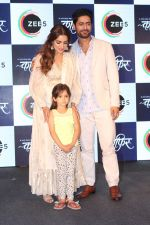 Dia Mirza, Mohit Raina at the Press Conference of ZEE5 Original KAAFIR on 6th June 2019 (102)_5cfa0d25be250.jpg
