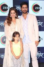 Dia Mirza, Mohit Raina at the Press Conference of ZEE5 Original KAAFIR on 6th June 2019 (104)_5cfa0d27584b3.jpg