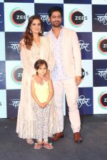 Dia Mirza, Mohit Raina at the Press Conference of ZEE5 Original KAAFIR on 6th June 2019 (106)_5cfa0d28d28fb.jpg