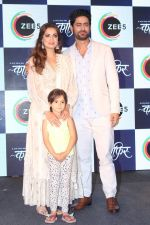 Dia Mirza, Mohit Raina at the Press Conference of ZEE5 Original KAAFIR on 6th June 2019 (107)_5cfa0d73e9a64.jpg