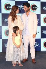 Dia Mirza, Mohit Raina at the Press Conference of ZEE5 Original KAAFIR on 6th June 2019 (108)_5cfa0d2a64433.jpg