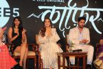 Dia Mirza, Mohit Raina at the Press Conference of ZEE5 Original KAAFIR on 6th June 2019 (124)_5cfa0d394f2c6.jpg