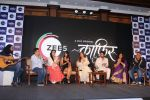 Dia Mirza, Mohit Raina at the Press Conference of ZEE5 Original KAAFIR on 6th June 2019 (126)_5cfa0d3bb4749.jpg