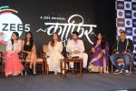 Dia Mirza, Mohit Raina at the Press Conference of ZEE5 Original KAAFIR on 6th June 2019 (128)_5cfa0d3da6ed5.jpg