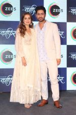 Dia Mirza, Mohit Raina at the Press Conference of ZEE5 Original KAAFIR on 6th June 2019 (99)_5cfa0d6d88028.jpg