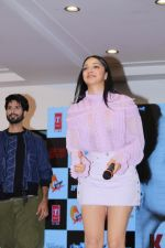 Kiara Advani at the song launch of Kabir Singh on 6th June 2019 (2)_5cfa0cb636f80.jpg