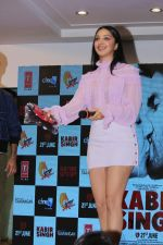 Kiara Advani at the song launch of Kabir Singh on 6th June 2019 (4)_5cfa0cb968ea4.jpg