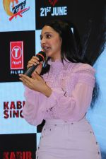 Kiara Advani at the song launch of Kabir Singh on 6th June 2019 (7)_5cfa0cbca2af7.jpg