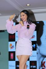 Kiara Advani at the song launch of Kabir Singh on 6th June 2019 (8)_5cfa0cbe1b689.jpg