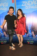 Millind Gaba, Jannat Zubair at Zindagi Di Paudi song launch at Hard Rock Cafe andheri on 6th June 2019 (17)_5cfa0a341190c.JPG