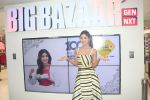 Shilpa Shetty celebrates the 100 episodes of Cook Along at Big Bazaar in worli on 6th June 2019 (5)_5cfa09a41ce1c.JPG