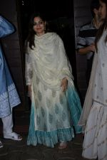 Alvira Khan at Raza Beig_s Eid party at his juhu residence on 7th June 2019 (104)_5d02348c9c6d1.JPG